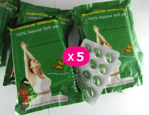 Meizitang original soft gel промо Мейзитанг