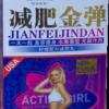 "Active Girl на ""Jianfeijindan Pharm"""